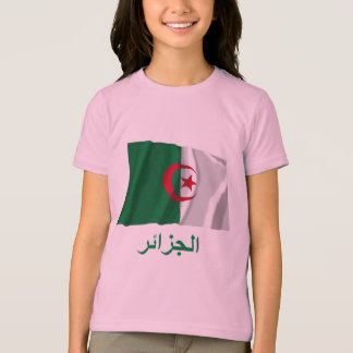 Algeria Waving Flag with Name in Arabic T-Shirt