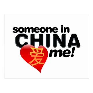 ¡Alguien en China me ama! Postal