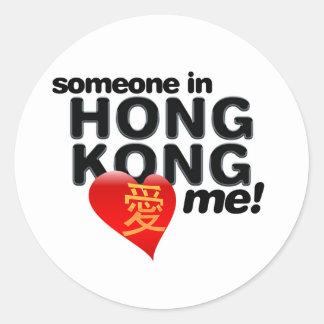 ¡Alguien en Hong Kong me ama! Pegatina Redonda