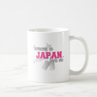 Alguien en Japón Tazas