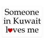 Alguien en Kuwait me ama Tarjetas Postales