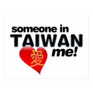 ¡Alguien en Taiwán me ama! Tarjetas Postales