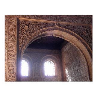 Alhambra-1 Postal