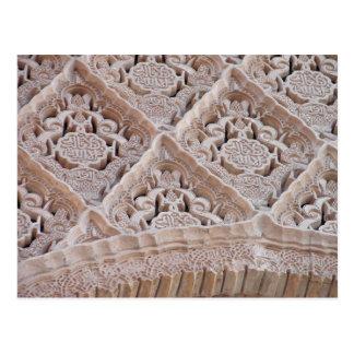 Alhambra-2 Postales