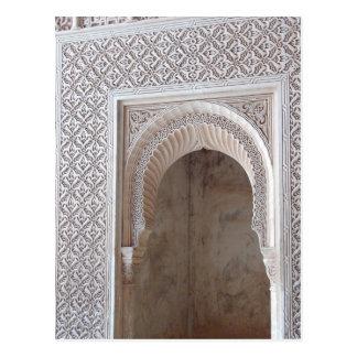 Alhambra-5 Postcard
