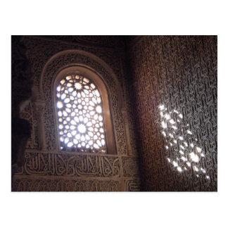 Alhambra-6 Postales
