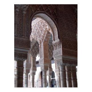 Alhambra-7 Postal