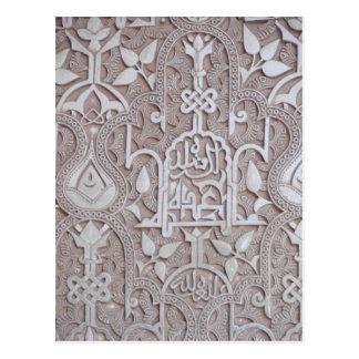 Alhambra-8 Postales