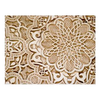 Alhambra, España Tarjeta Postal