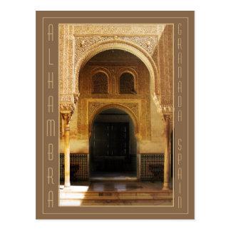 Alhambra,