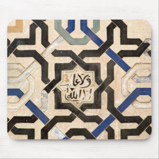 Alhambra, Spain Mouse Pad