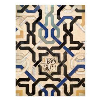 Alhambra, Spain Postcard