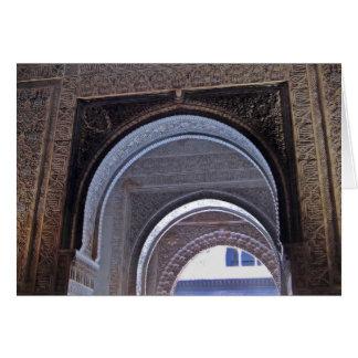Alhambra Triple Door Card