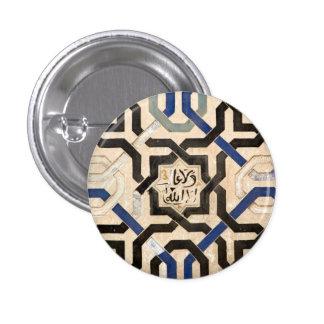 Alhambra wall pattern Islamic calligraphy Pinback Button