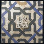"""Alhambra Wall Tile #10 Napkin<br><div class=""""desc"""">Alhambra Wall Tile #10</div>"""