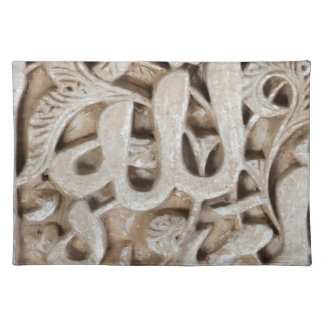 Alhambra Wall Tile #4 Place Mat