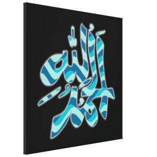 """Alhamdulillah 1F 24"""" x 24"""" envolvió la lona Impresión En Lona Estirada"""