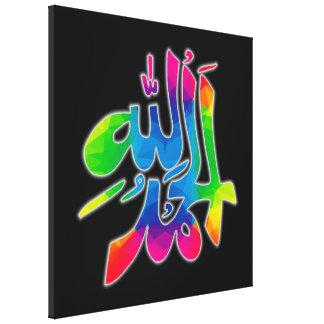 """Alhamdulillah 1I 24"""" x 24"""" envolvió la impresión Lienzo Envuelto Para Galerias"""