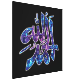 "Alhamdulillah 1J 24"" x 24"" Wrapped Canvas Print"