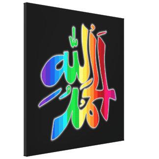 """Alhamdulillah 1K 24"""" x 24"""" envolvió la impresión Impresion De Lienzo"""