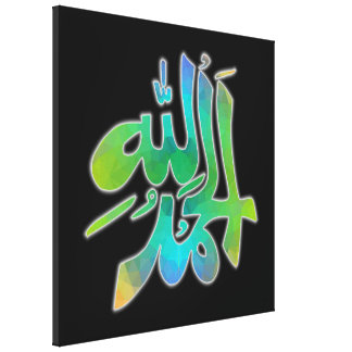 "Alhamdulillah 1L 24"" x 24"" Wrapped Canvas Print"