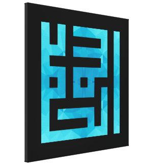 "Alhamdulillah 2.o 24"" x 24"" envolvió la impresión lienzo envuelto para galerías"
