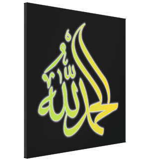 "Alhamdulillah 3B 24"" x 24"" envolvió la impresión Lona Estirada Galerías"