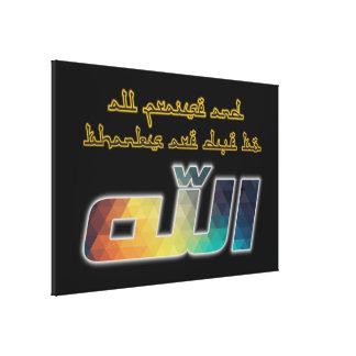 """Alhamdulillah 4G 36"""" x 24"""" envolvió la lona Impresión En Lienzo Estirada"""