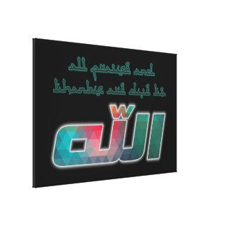 """Alhamdulillah 4H 36"""" x 24"""" envolvió la lona Lienzo Envuelto Para Galerias"""
