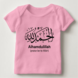 Alhamdulillah baby clothes apparel zazzle alhamdulillah infant long sleeve baby t shirt thecheapjerseys Choice Image