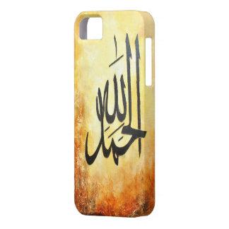 Alhamdulillah iPhone 5 case! Original Islamic Art!