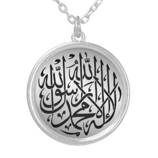 Alhamdulillah Islam Muslim Calligraphy Silver Plated Necklace
