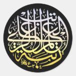 Alhamdulillah Islam Muslim Calligraphy Round Stickers