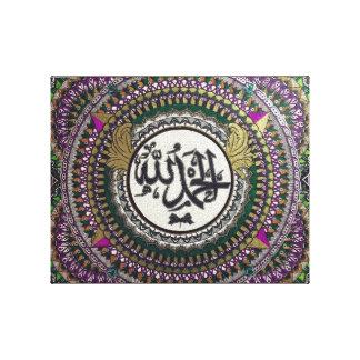 Alhamdulillah Islamic calligraphy canvas