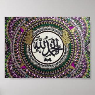 Alhamdulillah - Islamic calligraphy print poster