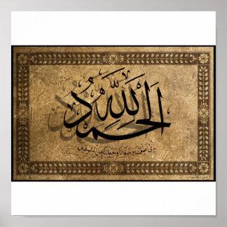 Alhamdullillah- Poster