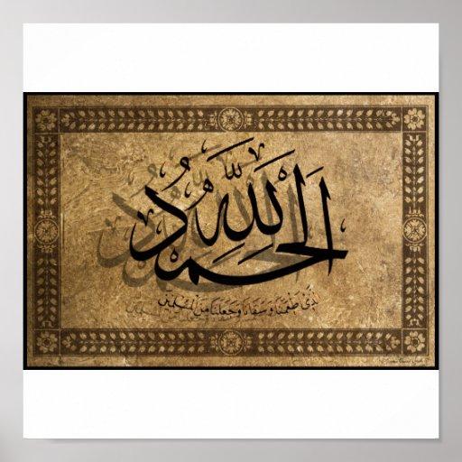 Alhamdullillah- Póster