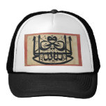 Ali es el Vicegerent de la escritura del Islam del Gorros Bordados
