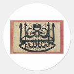 Ali es el Vicegerent de la escritura del Islam del Pegatina Redonda