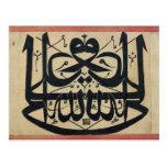 Ali es el Vicegerent de la escritura del Islam del Postales
