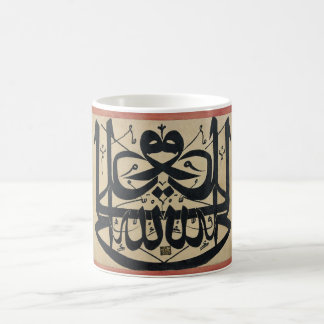 Ali is the Vicegerent of God Mirror Islam Writing Coffee Mug