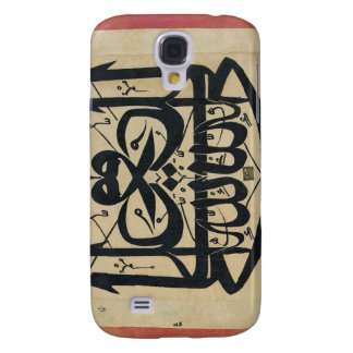 Ali is the Vicegerent of God Mirror Islam Writing Galaxy S4 Cover