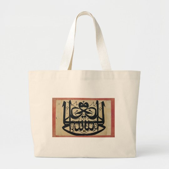 Ali is the Vicegerent of God Mirror Islam Writing Large Tote Bag
