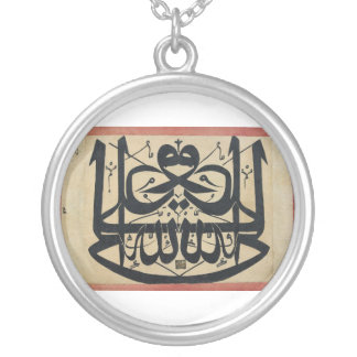 Ali is the Vicegerent of God Mirror Islam Writing Round Pendant Necklace