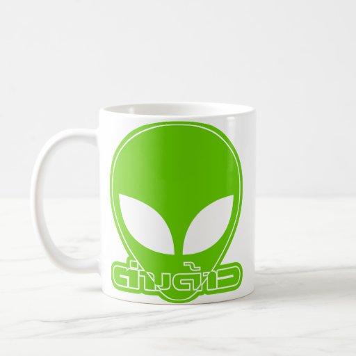 Alien [Foreigner] Tang Dao ★ Thai Language Script Coffee Mug
