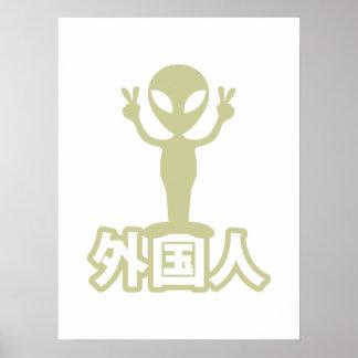 Alien Gaijin ~ Kanji Nihongo / Japanese Language Poster