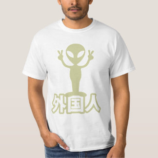 Alien Gaijin ~ Kanji Nihongo / Japanese Language T-Shirt