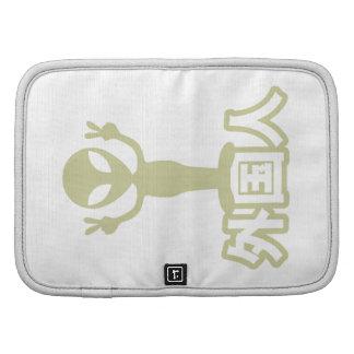 Alien Gaijin Nihongo / Japanese Language Organizers