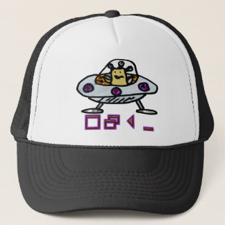 aliens are everywhere trucker hat