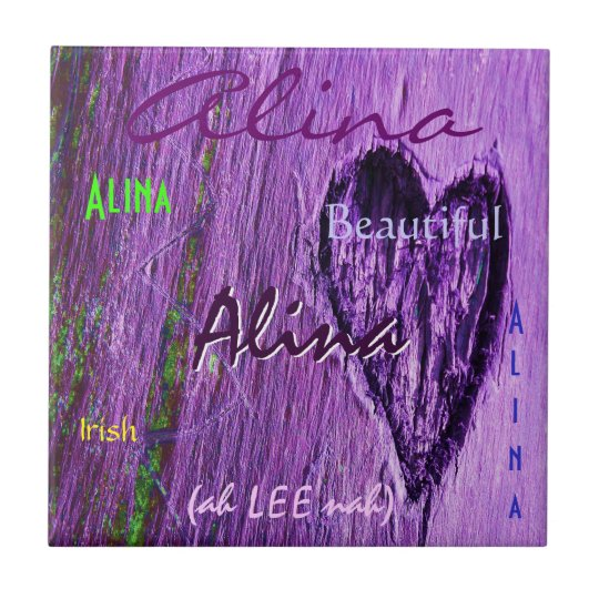 Alina Name Irish Meaning with Purple Heart Tile